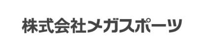 株式会社メガスポーツ